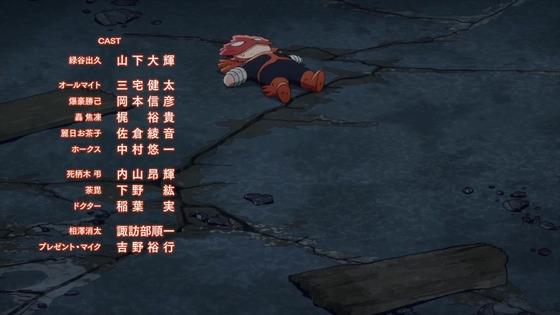 「僕のヒーローアカデミア」113話(5期 25話)感想 (142)
