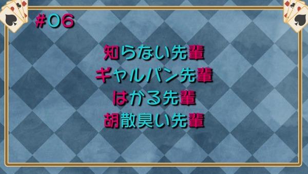 「手品先輩」5話感想  (58)