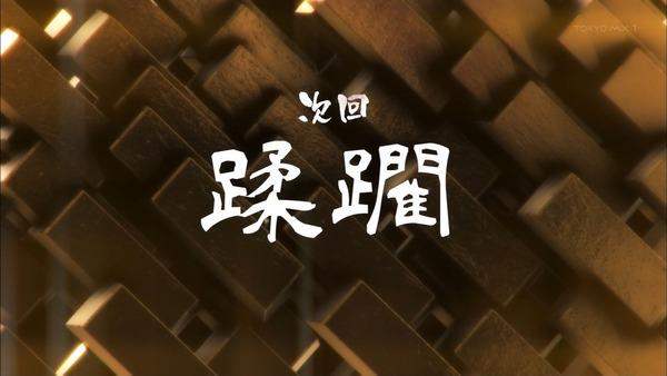 「ゴールデンカムイ」22話感想 (6)-001