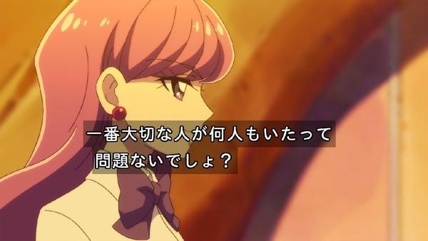 「キラキラ☆プリキュアアラモード」30話 (66)