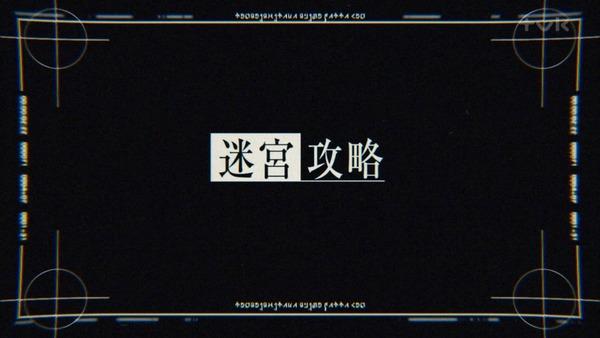 「転生したらスライムだった件」21話感想 (58)