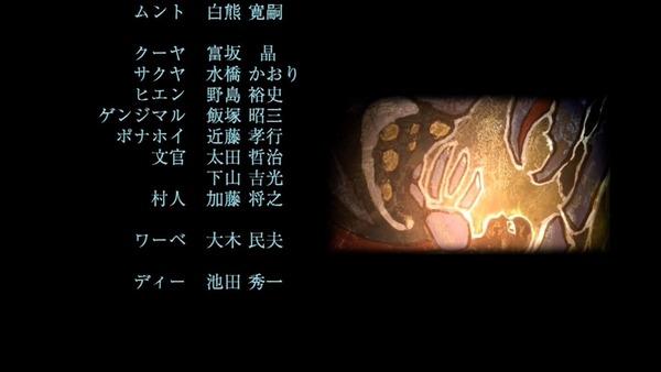 うたわれるもの (82)