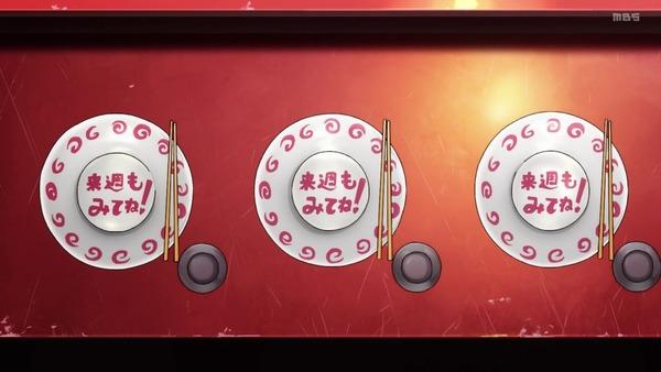 「炎炎ノ消防隊」2話感想 (33)