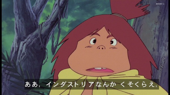 「未来少年コナン」第3話感想 画像 (100)