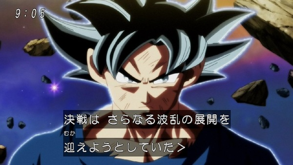 「ドラゴンボール超」129話 (3)