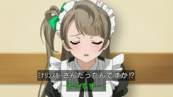 「ラブライブ!」第9話感想 (53)