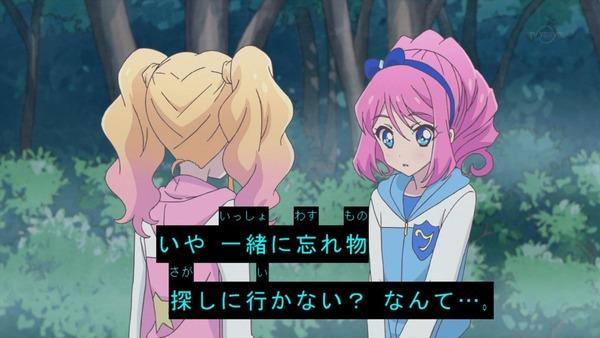 「アイカツスターズ!」第99話 (47)
