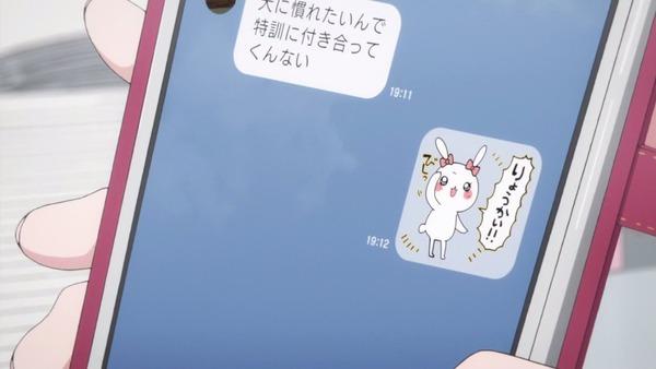 「Just Because!(ジャストビコーズ)」3話 (54)