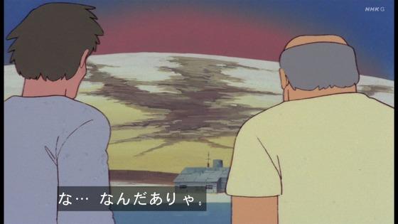 「未来少年コナン」第10話感想  (78)