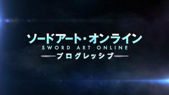 「SAO アリシゼーション」3期最終回 第23話感想 (65)