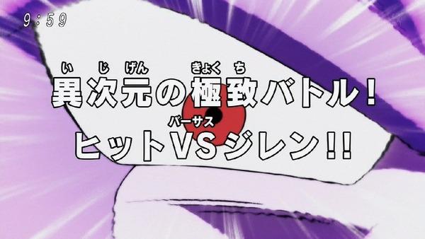 「ドラゴンボール超」109話 (99)