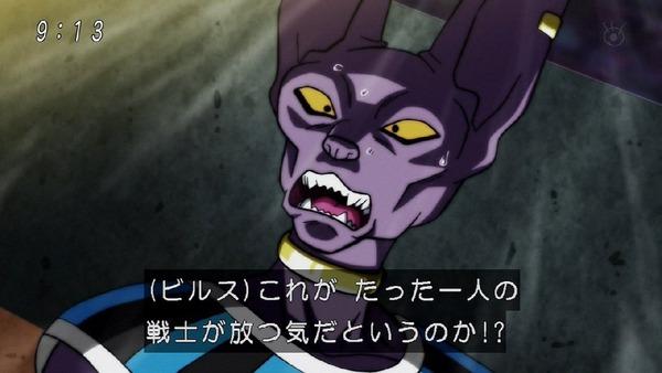 「ドラゴンボール超」109話 (6)
