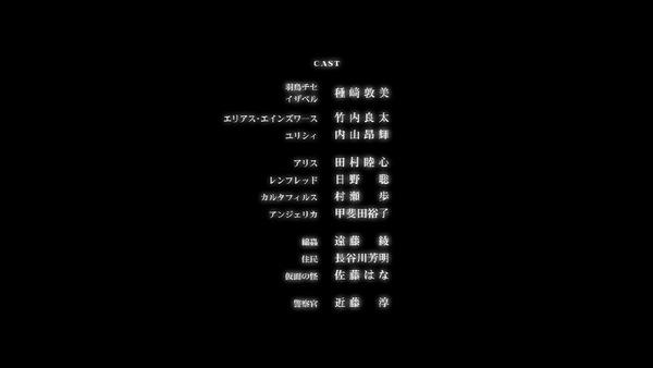 「魔法使いの嫁」7話 (46)