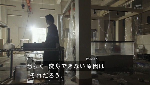 「仮面ライダービルド」37話感想 (13)