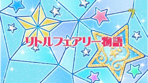 「アイカツスターズ」13話 (4)
