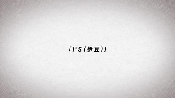 「かくしごと」第9話感想  (81)