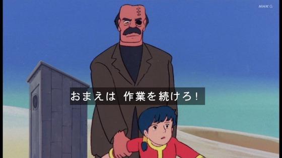 「未来少年コナン」第9話感想 (76)