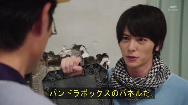 「仮面ライダービルド」4話 (49)