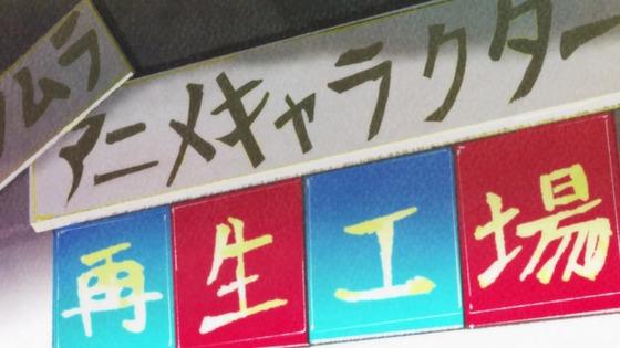 「おそ松さん」第3期 第1話感想 (87)
