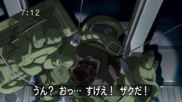 「機動戦士ガンダム UC」1話感想 (25)