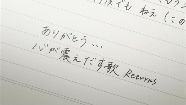 「BanG Dream!(バンドリ!)」2期 12話感想 (137)