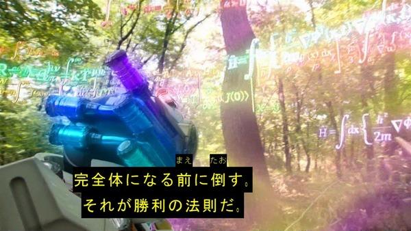 「仮面ライダービルド」41話感想 (4)