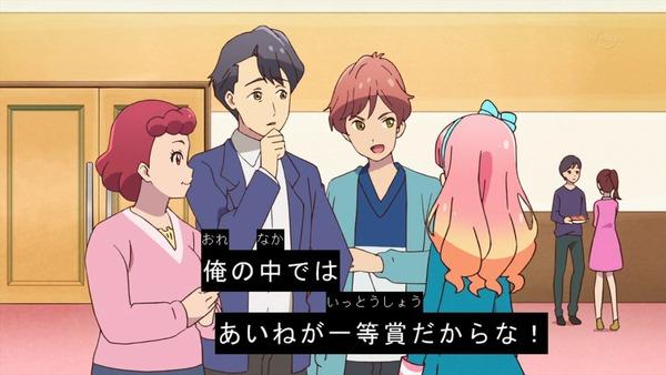 「アイカツフレンズ!」27話感想 (99)