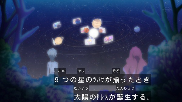 「アイカツスターズ!」第78話 (39)