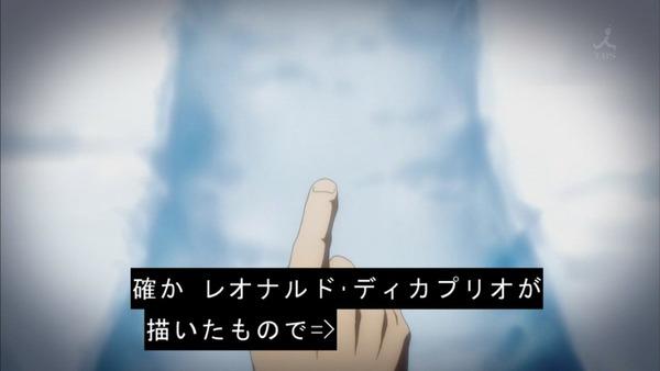 「坂本ですが?」11話感想 (8)
