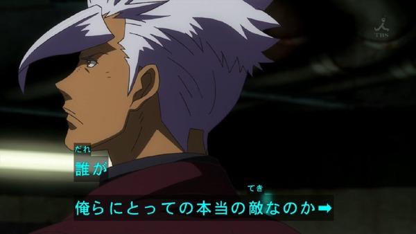 「機動戦士ガンダム 鉄血のオルフェンズ」47話 (7)