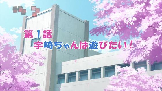 「宇崎ちゃんは遊びたい!」第1話感想 (23)