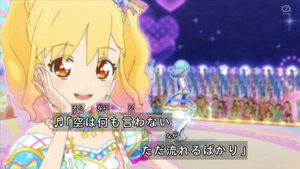 「アイカツオンパレード!」2話感想 (119)