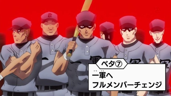 「斉木楠雄のΨ難」2期 15話感想 (46)