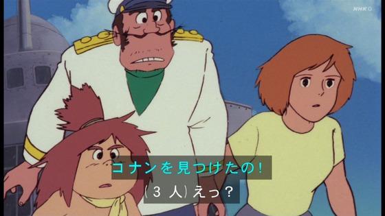 「未来少年コナン」第26話感想(実況まとめ)画像 (45)