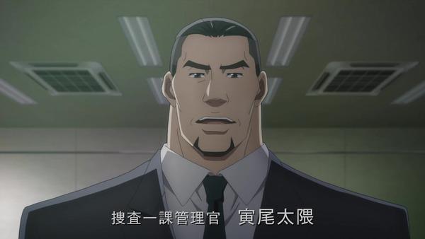 「バビロン」第4話感想 (101)