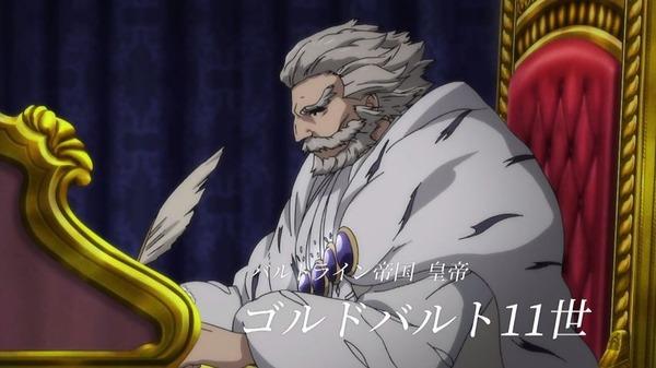 「将国のアルタイル」1話 (39)