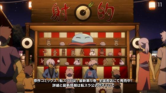 「転スラ日記」5話感想 (134)
