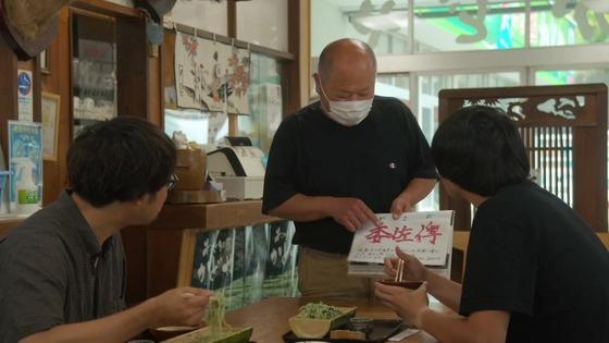 「孤独のグルメ Season9」9期 5話感想 (18)