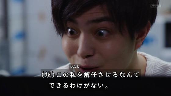 「仮面ライダーゼロワン」第38話感想 (1)