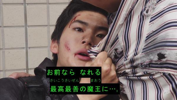 「仮面ライダージオウ」49話(最終回)感想 (25)