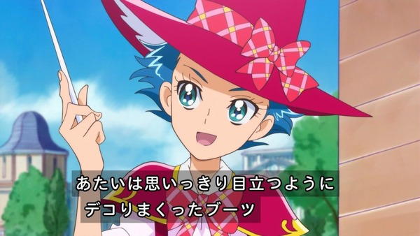 「魔法つかいプリキュア!」第6話感想 (24)