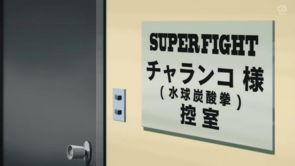 「ワンパンマン」16話(2期 4話)感想 (19)
