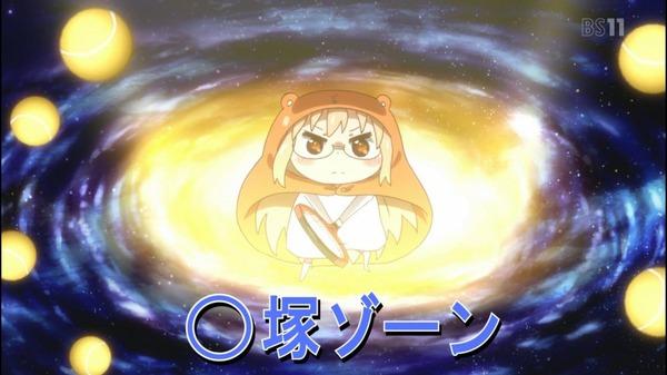 干物妹!うまるちゃん (6)