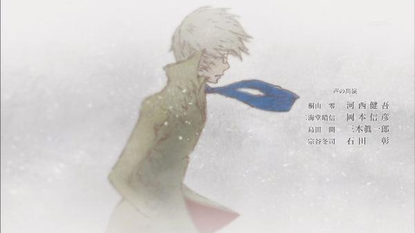 「3月のライオン」20話 (58)