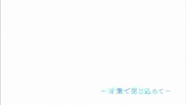 「やがて君になる」6話 感想 (71)