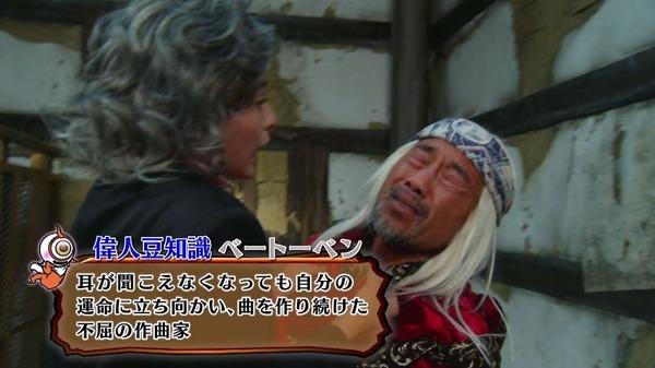 「仮面ライダーゴースト」 (13)