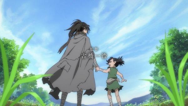 「どろろ」第13話 感想 (19)