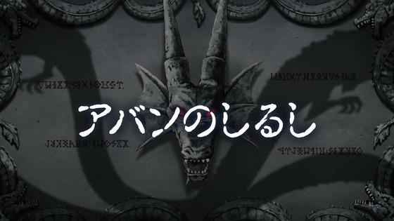 「ダイの大冒険」第5話感想 画像 (1)
