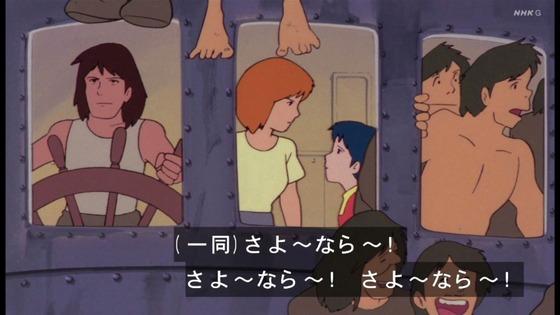 「未来少年コナン」第25話感想(実況まとめ)画像  (103)