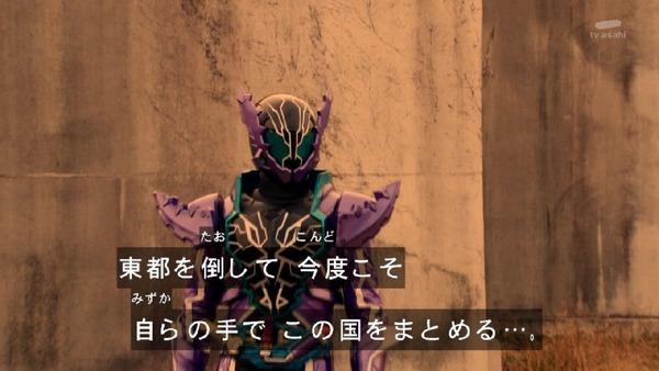 「仮面ライダービルド」24話 (59)